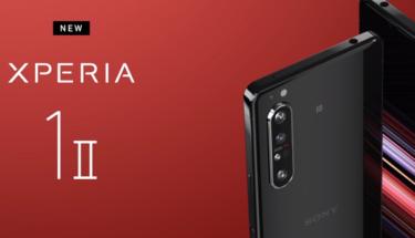 Androidスマートフォン売れ筋ランキング Xperia 1 IIが2位に!