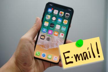 今さら聞けないiPhoneの手動メール設定