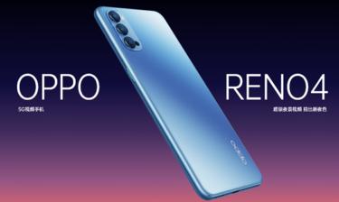 OPPO Reno4とReno4 Proを発表 メイン3眼,サブ2眼のカメラ搭載