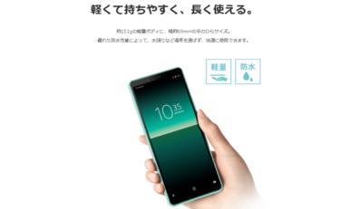 iPhone SE 1位で王者の貫禄 今売れてるスマートフォン