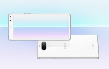 Xperia 8 Lite 発表 29,800円のエントリーSIMフリーモデル