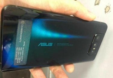 Zenfone 7 スペック 詳しいリーク 発表も8月26日 まとめ