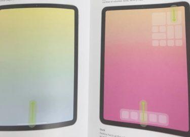iPad Air4 電源ボタンにTouch ID USB-Cも マニュアルがリーク
