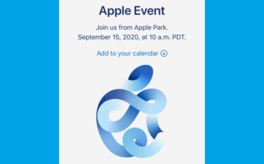 Appleイベント9月16日午前2時開催 気になる内容は?