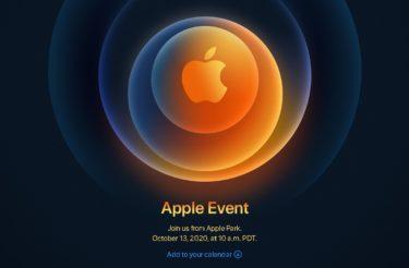 Appleイベント10月14日午前2時(日本時間)開催 iPhone 12濃厚 噂まとめ
