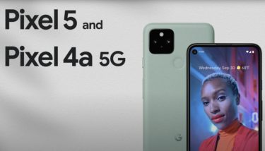 Google Pixel 5、Pixel 4a 5Gスペック、価格 違いは?
