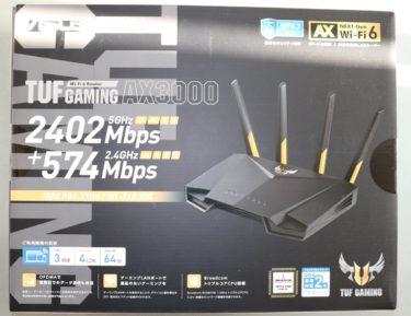 ASUS TUF-AX3000ルーターレビュー Wi-Fi6でコスパ最強
