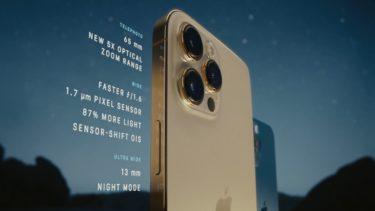 iPhone 12 Pro Maxが圏外へ 今売れてるスマートフォンTOP10 4/4