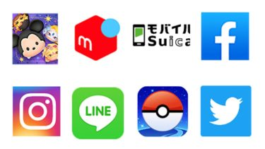 ドコモ LINEやモバイルSuicaなどを有料サポートを開始