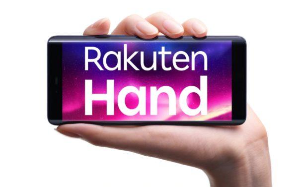 Rakuten Hand