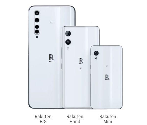 楽天モバイルのオリジナルスマートフォン