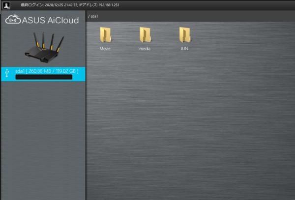 TUF-AX3000 AiCloud ストレージアクセス-01