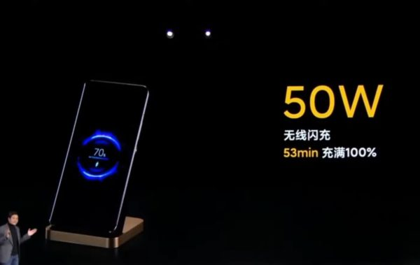 Xiaomi Mi 11ワイヤレス充電