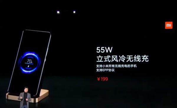 Xiaomi Mi 11専用ワイヤレス充電