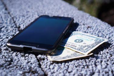 携帯電話の解約金 ドコモ,au,ソフトバンク賢く移行するには?