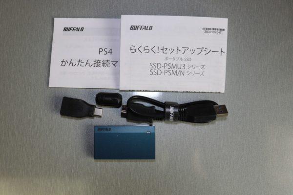 SSD-PSM960U3付属品一式