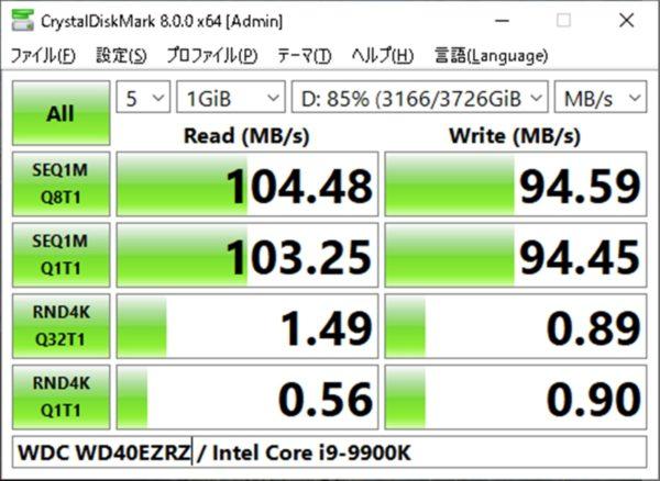 CrystalDiskMark-HDD