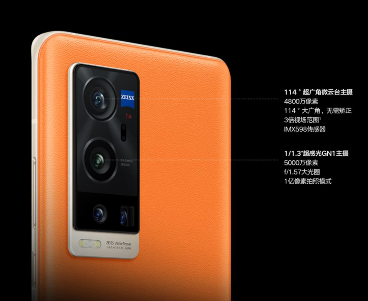 vivo X60 Pro-Plus カメラ
