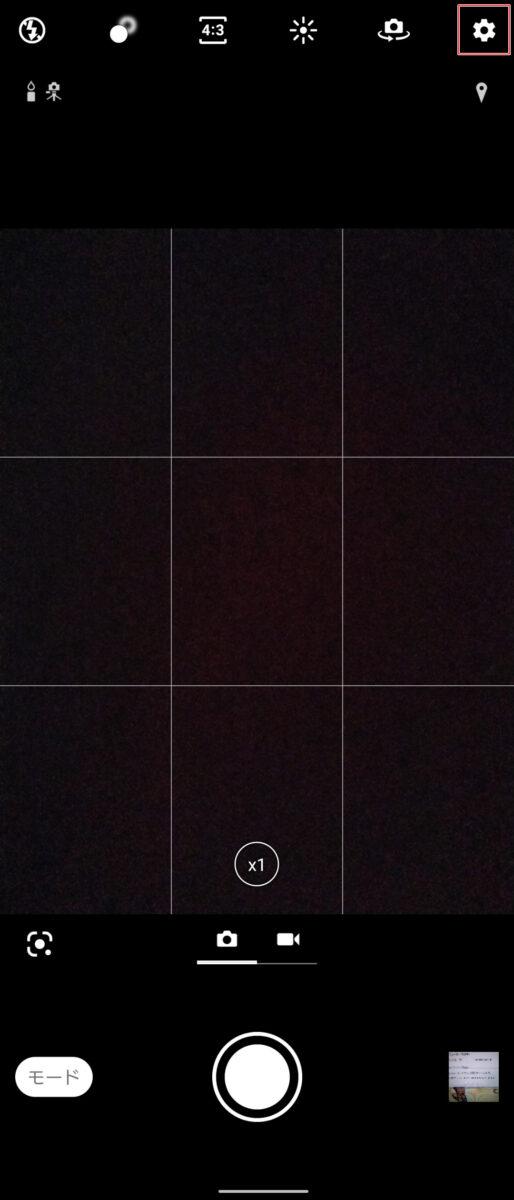 xperia10ii-faststep-カメラアプリ起動