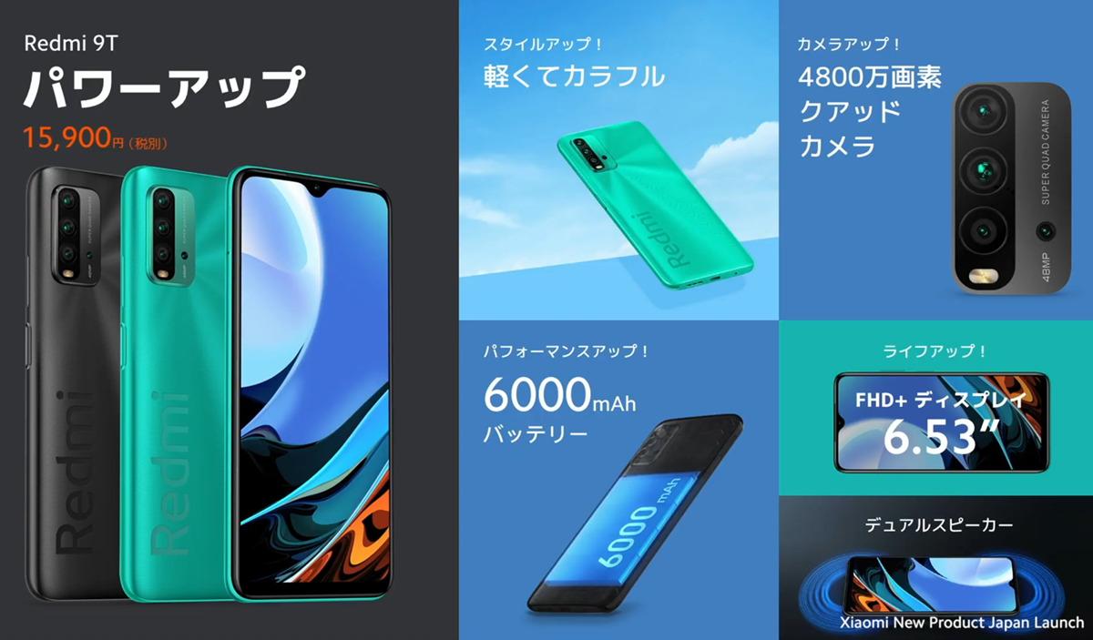 Xiaomi Redmi 9T-05