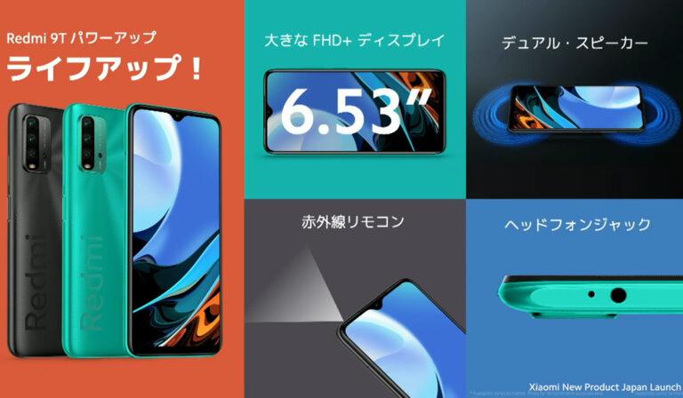 Xiaomi Redmi 9T-06