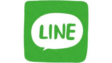 LINEの年齢確認にイオンモバイル、IIJmio、mineoが対応へ