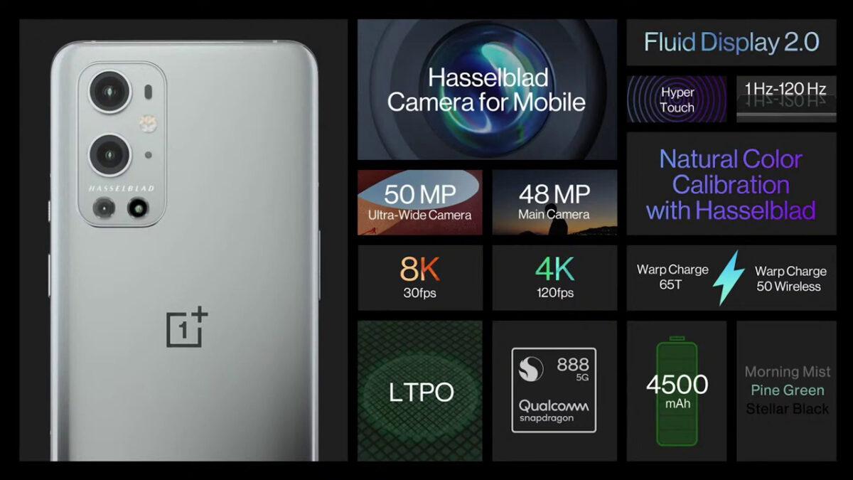 OnePlus 9 Proスペック