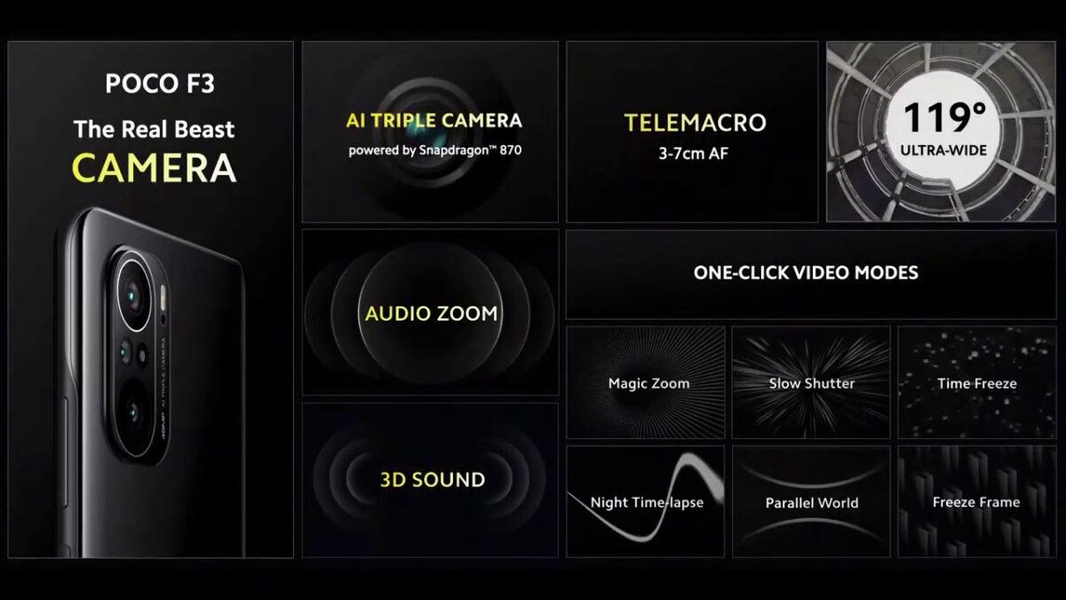 POCO F3カメラ性能