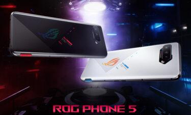 ASUS「ROG Phone 5」発表 Snapdragon 888搭載,メモリ18GBモデルも!