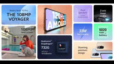 Redmi Note 10 Pro初で4位に 今売れてるスマートフォンTOP10 4/25