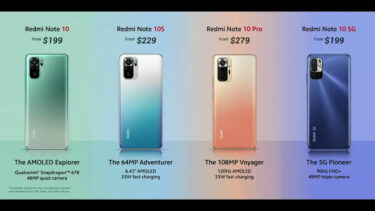 Redmi Note 10シリーズ発表 スペックと価格