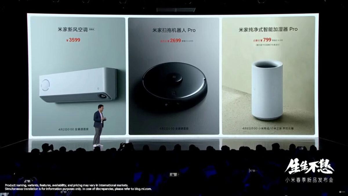 Xiaomiスマート家電