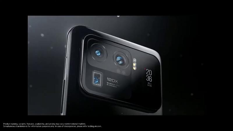 Mi 11 Ultraカメラ