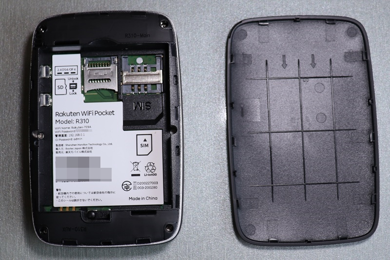 Rakuten WiFi Pocket内部