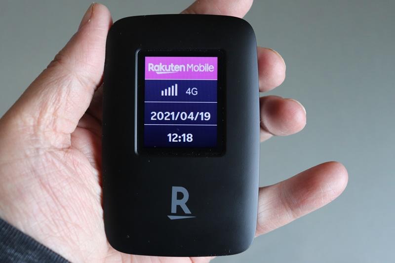 Rakuten WiFi Pocket電波状態