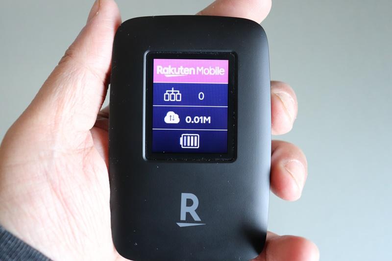 Rakuten WiFi Pocketデータ消費量など