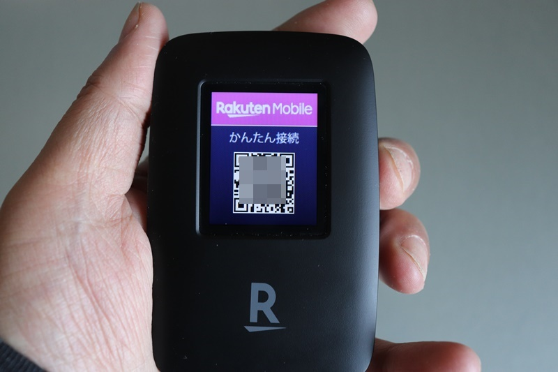 Rakuten WiFi Pocket-QRコード