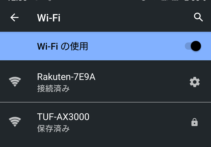 Rakuten WiFi Pocket-Wi-Fi接続