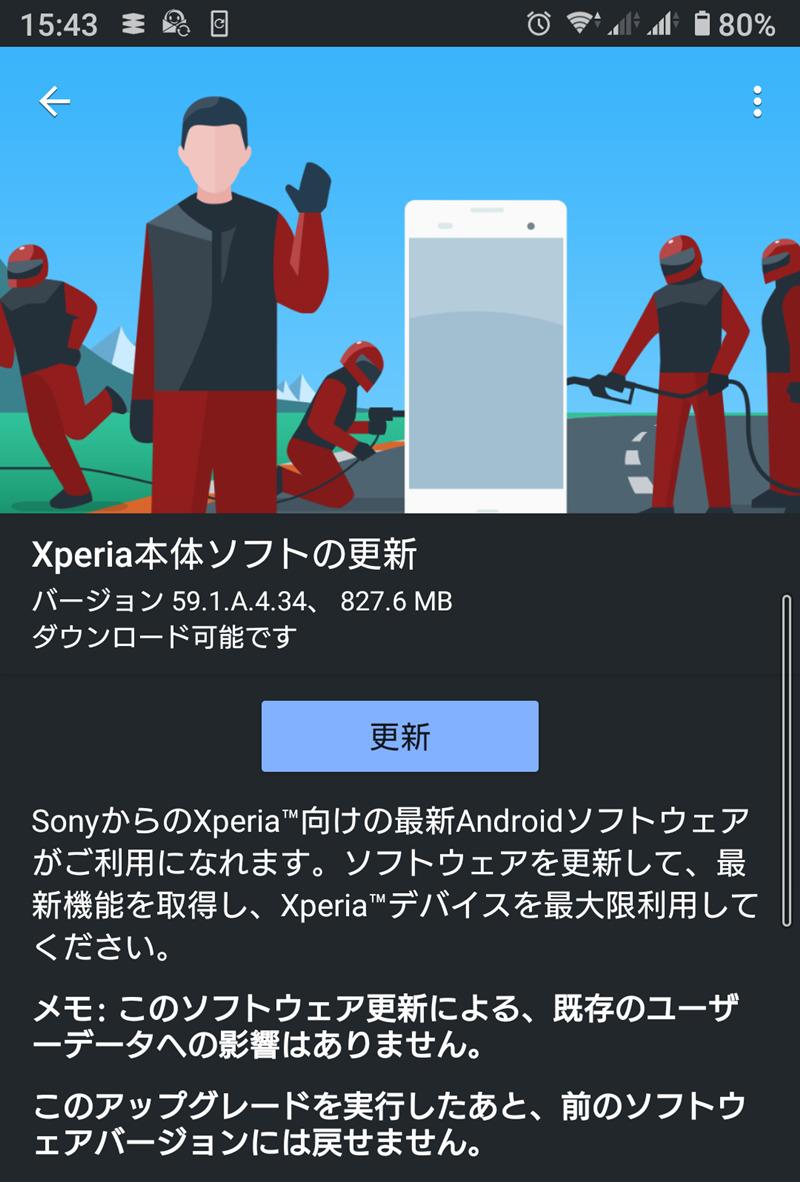 XQ-AU42-update20210427-01