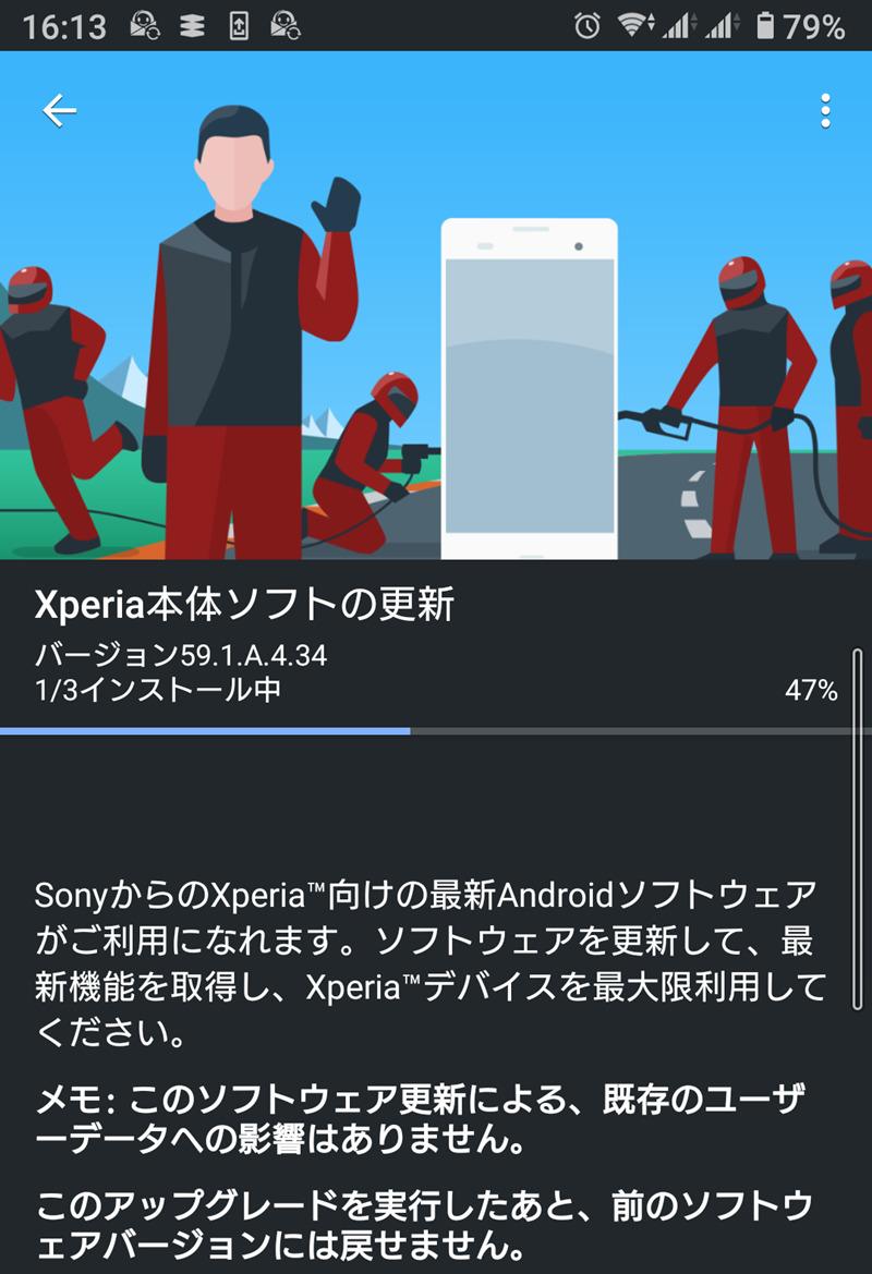 XQ-AU42-update20210427-02