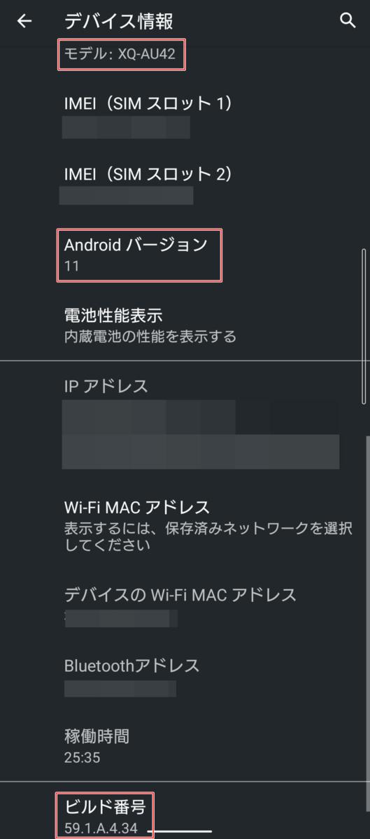 XQ-AU42-update20210427-05