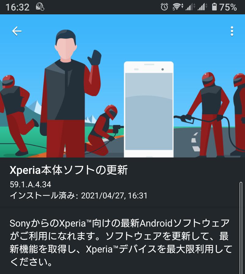 XQ-AU42-update20210427-07