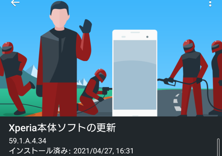 XQ-AU42-update20210427アイキャッチ