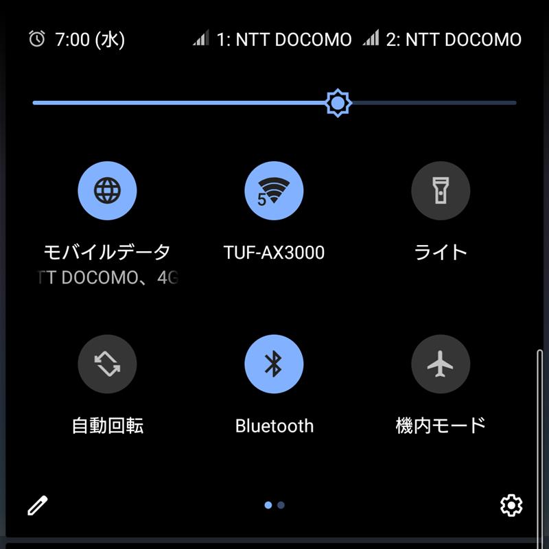 XQ-AU42-update20210427-09