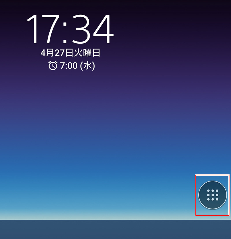 XQ-AU42-update20210427-11