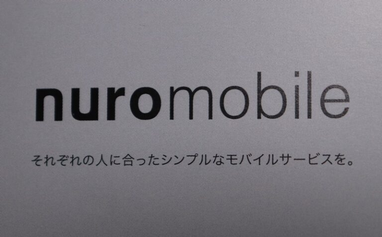 nuro-mobile