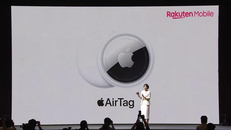 Apple AirTag取り扱い開始