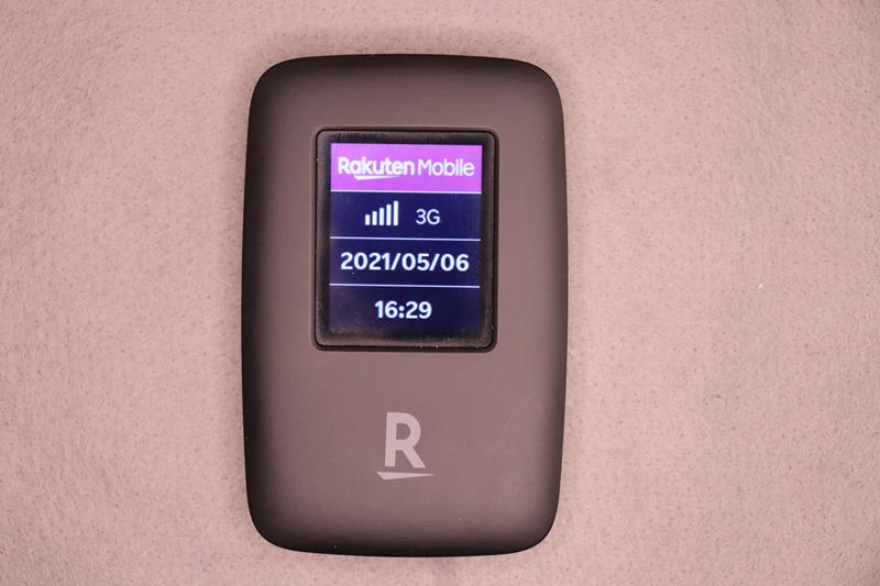Rakuten WiFi Pocket 3G表示