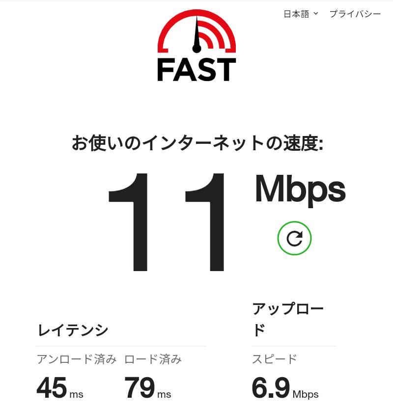 Rakuten WiFi Pocket 4G回線速度