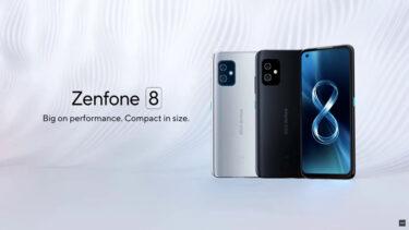 Zenfone 8、Zenfone 8 Flip スペックと価格